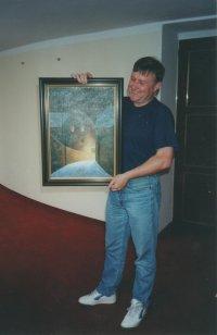 Jaroslav Seibl